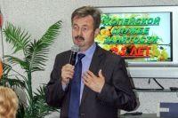 Владимир Бисеров