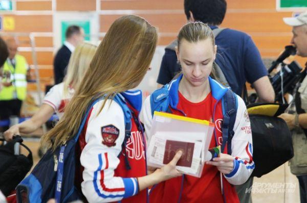 Проводы олимпийской сборной России.
