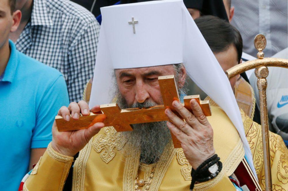 Митрополит Киевский и всея Украины Онуфрий.