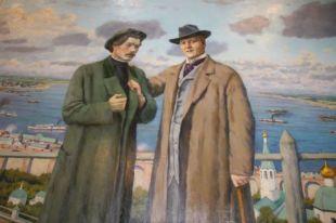 Картина «Горький и Шаляпин в Нижнем Новгороде»
