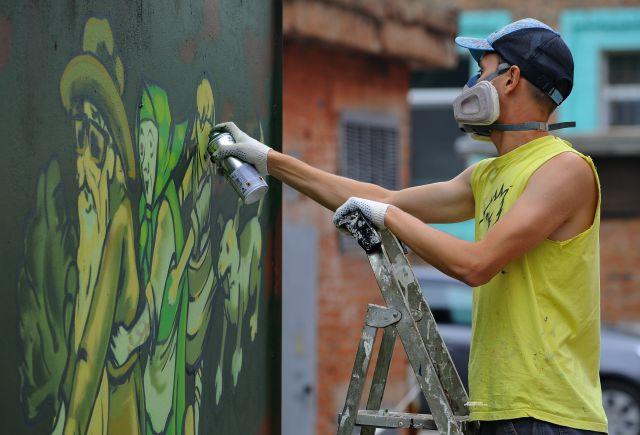 Омичи смогут на один день превратиться в уличных художников.