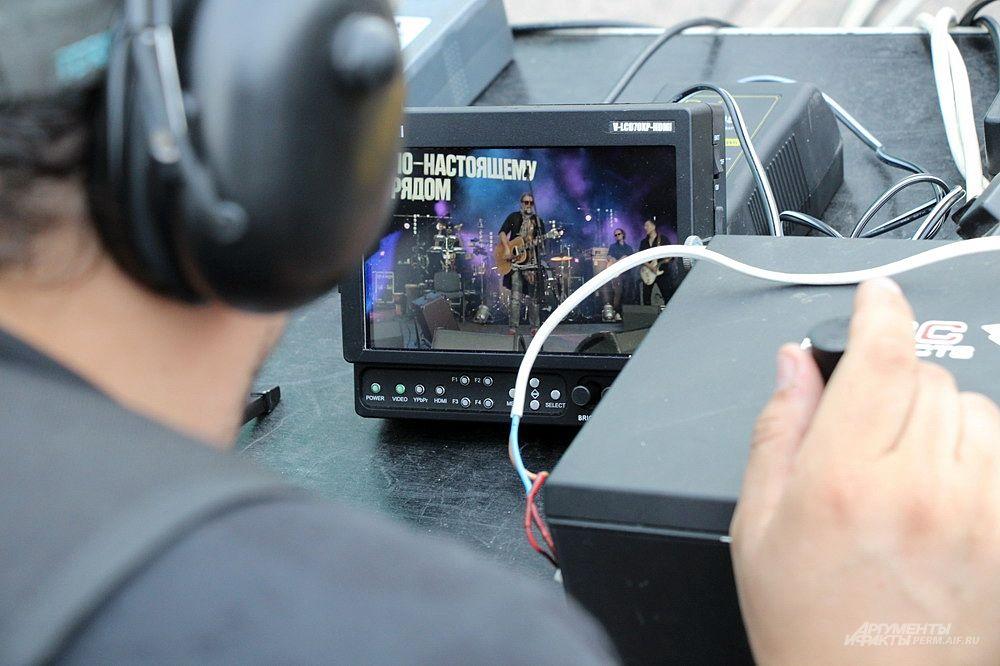 Во время концерта была организована он-лайн трансляция.