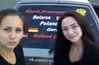 17 тысяч километров до Амстердама проехали красноярские студентки