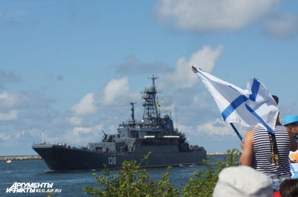 """Малый противолодочный корабль """"Кабардино-Балкария"""" провел атаку подводной лодки условного противника."""
