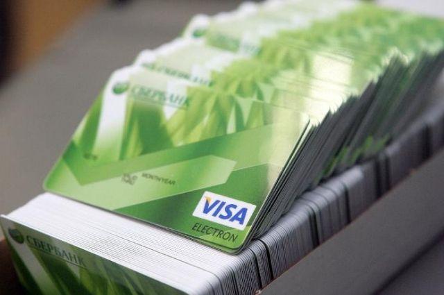 Вскором времени жители РФ будут оплачивать покупки через смартфон— сберегательный банк