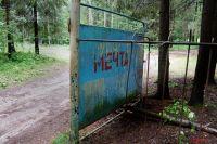 После гибели воспитанника начальник лагеря отстранён от работы.