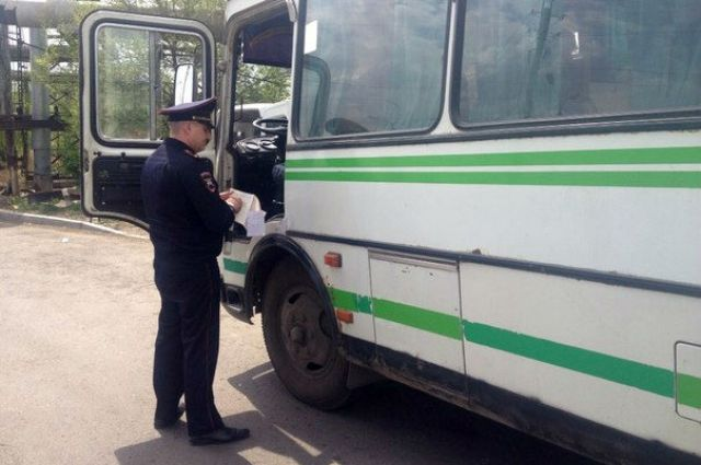 Сотрудники выявили нарушения в рамках повседневного надзора за организацией пассажирских перевозок.