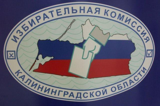 Избирком открыл «горячую линию» по выборам депутатов  в Госдуму и облдуму.