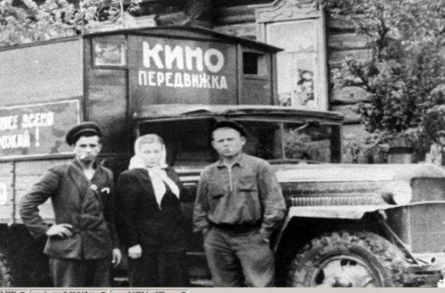 Казанская кинопередвижка.