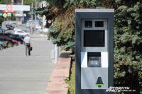 Паркоматы в городе уже установлены.