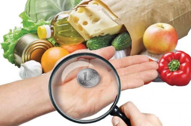 Некоторые продукты в регионе выросли в цене.