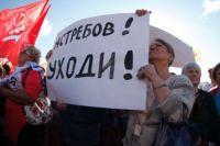 Ещё в 2013 году в Ярославле прошла серия митингов, одним из требований на которых была отставка губернатора.