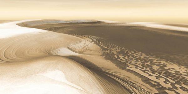 Каньон Северный в северной полярной шапке Марса.