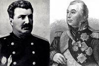 Николай Пржевальский и Михаил Кутузов.