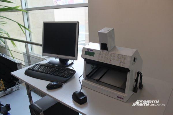 Аппаратный комплекс проверки подлинности ценных бумаг и документов.