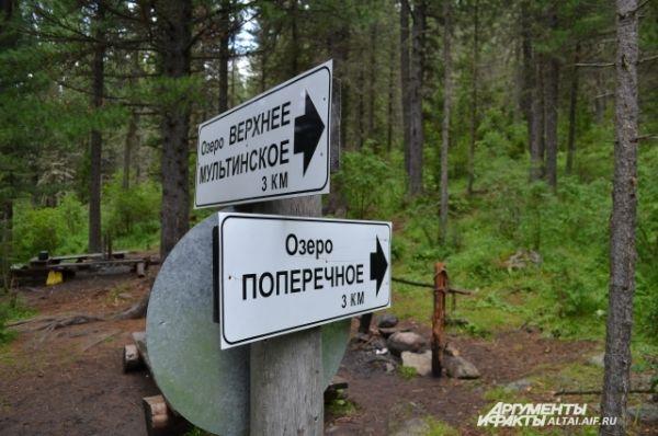 Везде есть указатели для туристов.