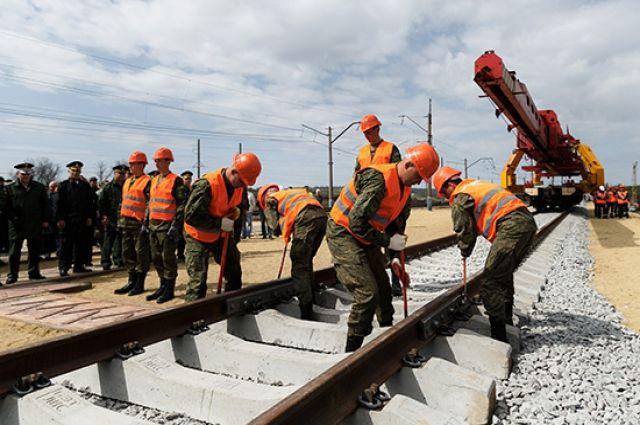 Часть работ нажелезной дороге вобход Украинского государства закончили преждевременно
