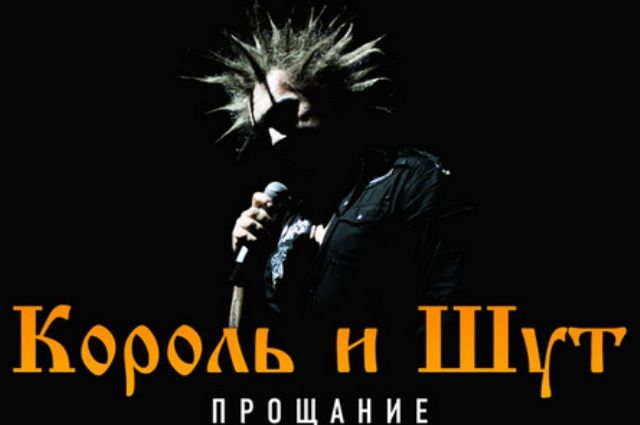 НаЛиговском проспекте граффитисты нарисовали портрет Михаила Горшенева