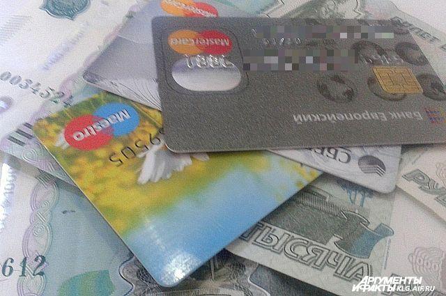 В Калининграде мошенники собирают данные банковских карт пенсионеров.