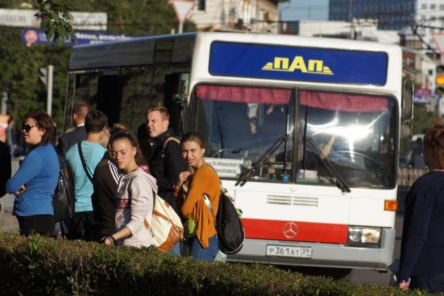 В Калининграде изменились названия 26 остановок.