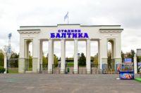 Футбольному фанату запретили посещать матчи за фаейр в Калининграде.