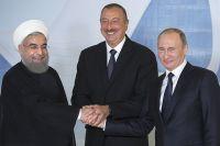 Хасан Рухани, Ильхам Алиев и Владимир Путин.