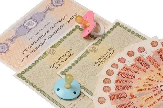 Гражданин Красноуфимска отобрал материнский капитал уженщины счетырьмя детьми