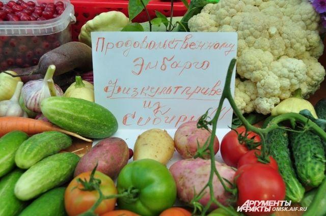 Урожай нынешнего года уже можно купить на рынках города.
