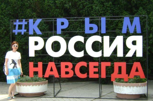 Проехав 2500 километров, можно посетить в Крыму 9 городов за неделю и осмотреть более 20 достопримечательностей.
