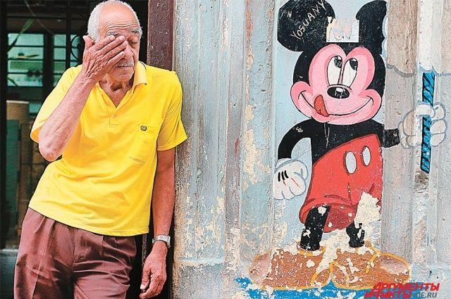 Пожилые люди на Кубе умеют получать удовольствие от жизни.
