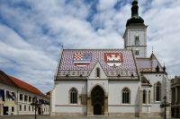 Загреб, церковь св. Марка.