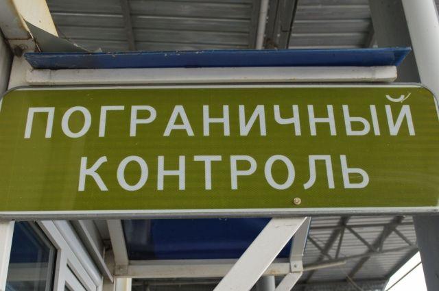 РФ начала пропуск вКрым через КПВВ «Чаплинка», «Каланчак» закрыт
