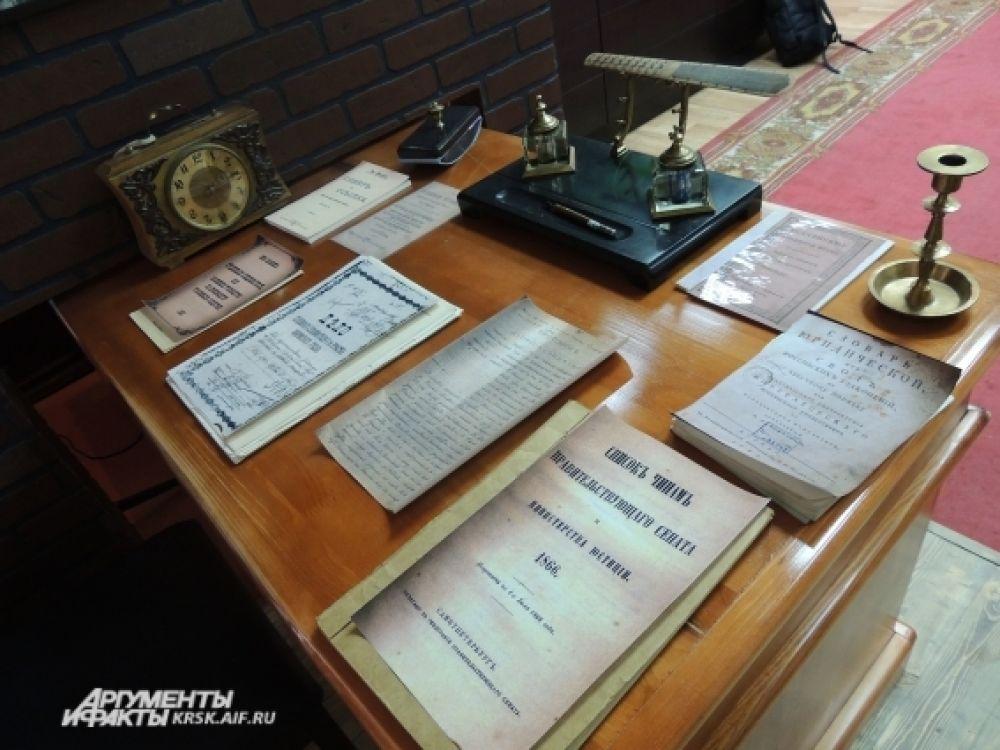 Рабочий стол следователя 19-ого века.