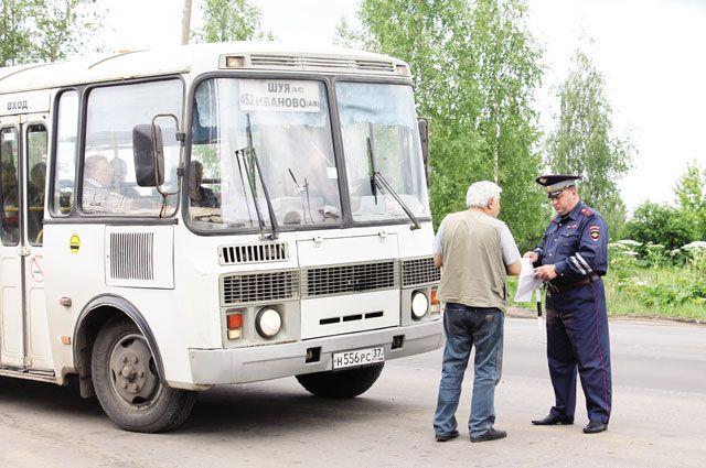Нередко на маршруты выходят старые автобусы.