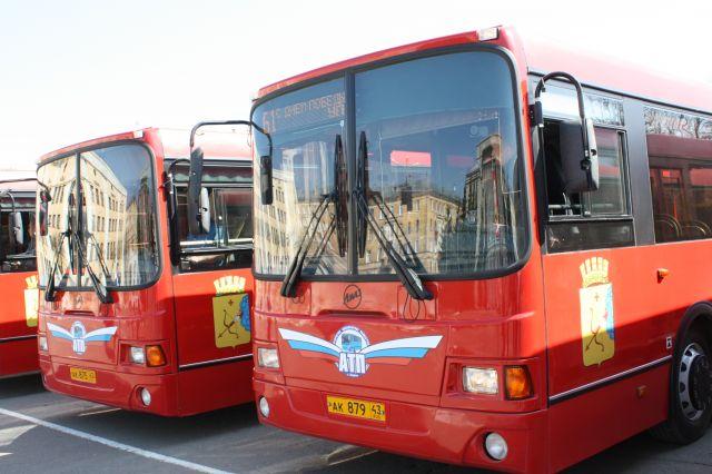 ВКирове изменили маршруты 3-х автобусов
