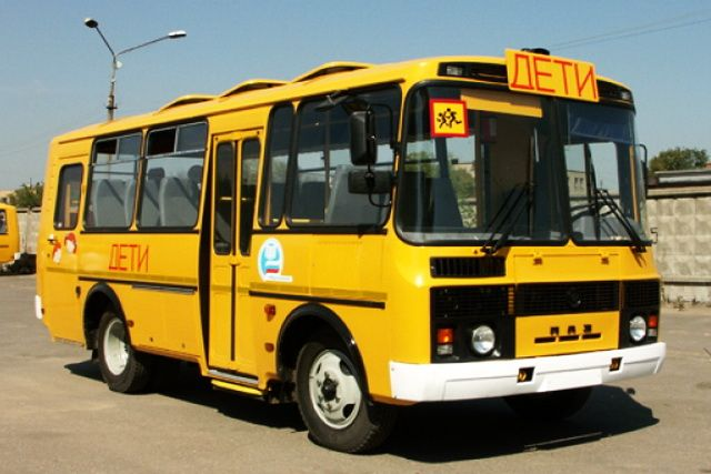 Вследующем году  Липецкая область получит 10 школьных автобусов