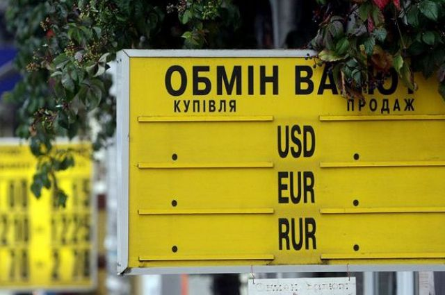 ВКиеве ограбили пункт обмена валюты