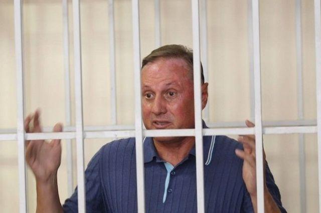 Александр Ефремов