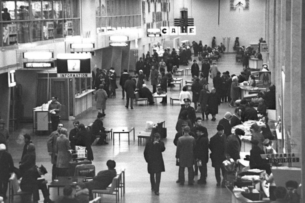 Зал ожидания международного аэропорта Шереметьево. 1970 год.