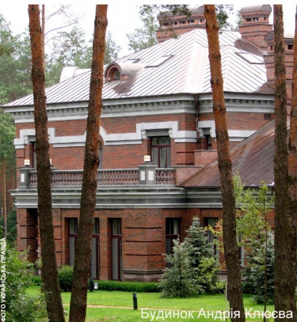 Вот дом Андрея Клюева, первого вице-премьера. Находится эта недвижимость под Киевом и помимо дома там стоят еще целые спорткомплексы и дворцы