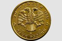 Монеты выполнят из драгоценных металлов.