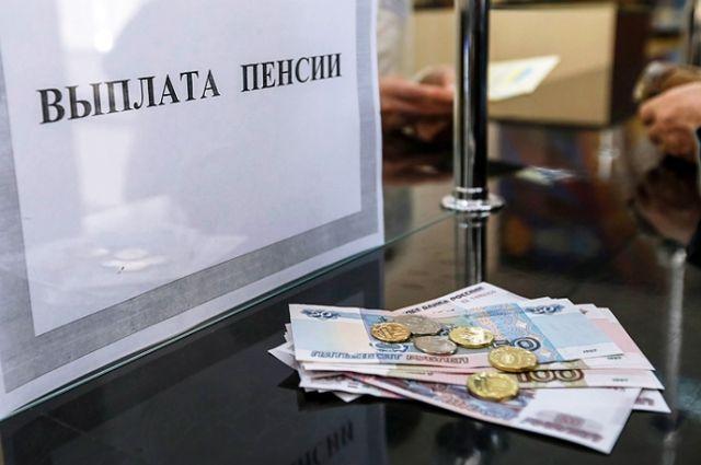 Стало известно, когда вУкраинском государстве поднимут пенсии