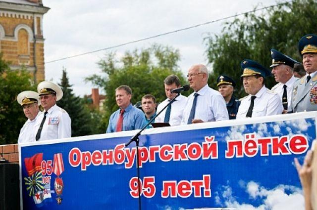 ВОренбурге подчеркнули 95-летие Оренбургского летного училища