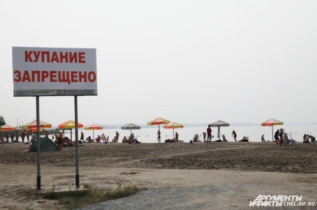 Роспотребнадзор призвал челябинцев некупаться возере Смолино из-за вирусного загрязнения