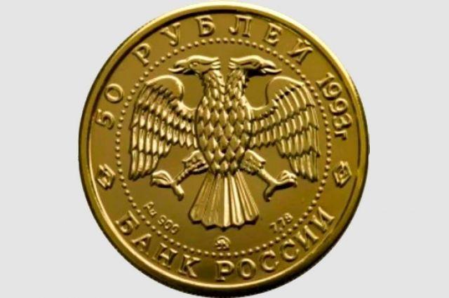 УКрасноярской Универсиады появятся свои памятные монеты