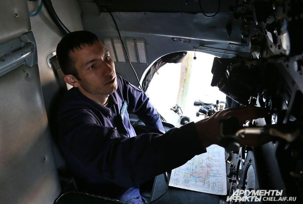 Подготовка штурмана к полёту.