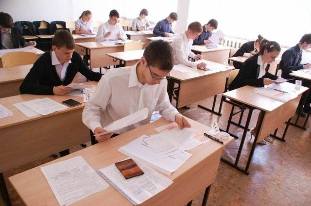 Число проваливших ЕГЭ порусскому языку уменьшилось вдвое