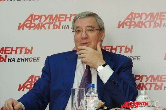 Губернатор заявил, что в Красноярске не будут строить предприятия. Негативно влияющие на экологию.