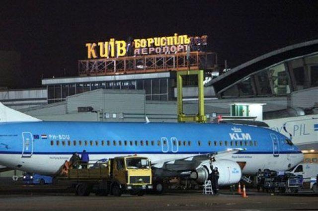 МЭРТ начинает отбор управляющих аэропорта «Борисполь» иеще 3-х госпредприятий