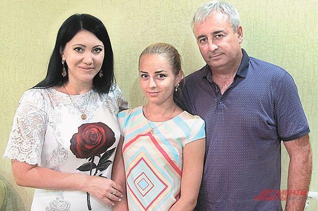 Семья Якимчук: Елена, Ирина, Фёдор.